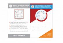 cetak kartu SIM PKB